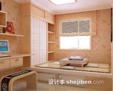 裝修過程中家具的風格怎么選擇